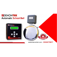 DENONTEK Automatic School/College Bell System